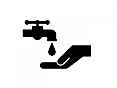 Gestão de Água