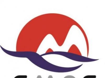 CMOC International Brasil abre vagas de empregos
