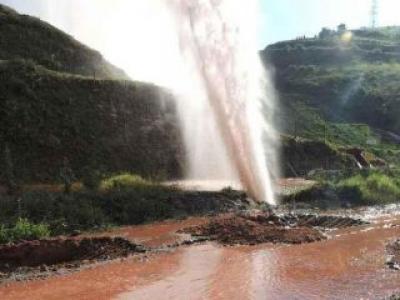Recuperação ambiental em Santo Antônio do Grama (MG) é concluída